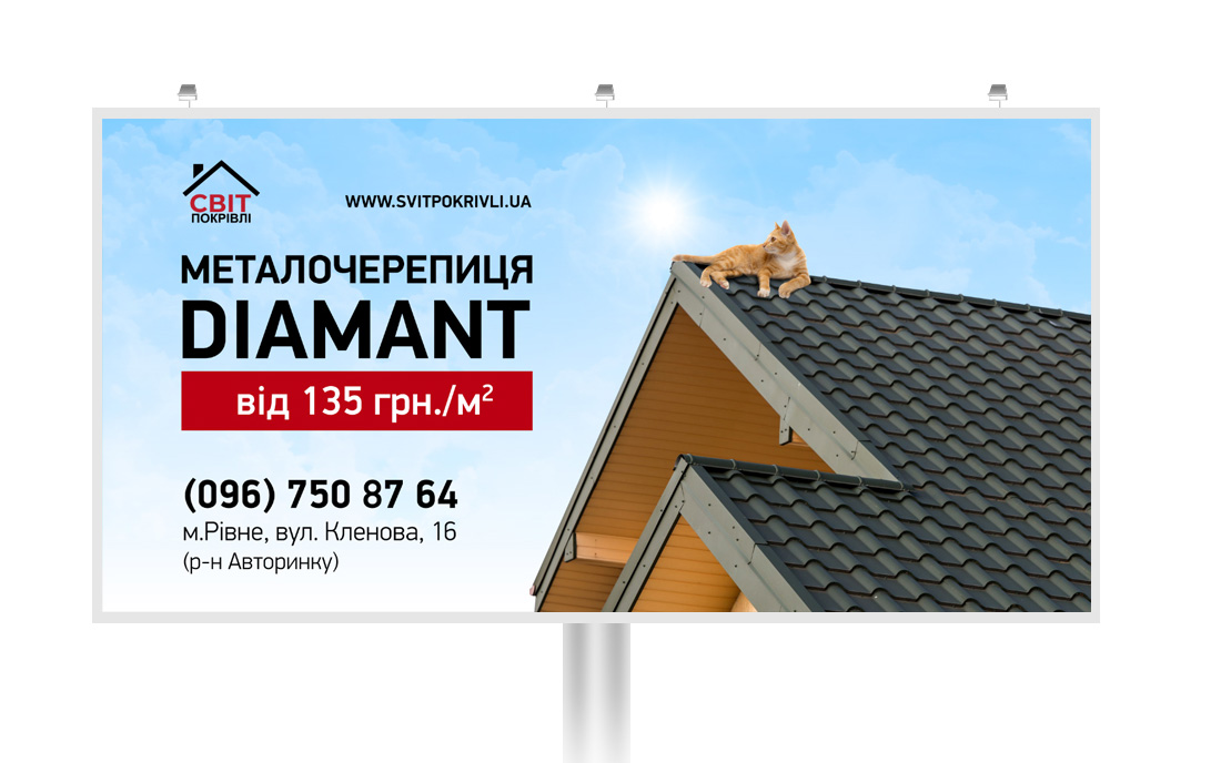 Billboard design example