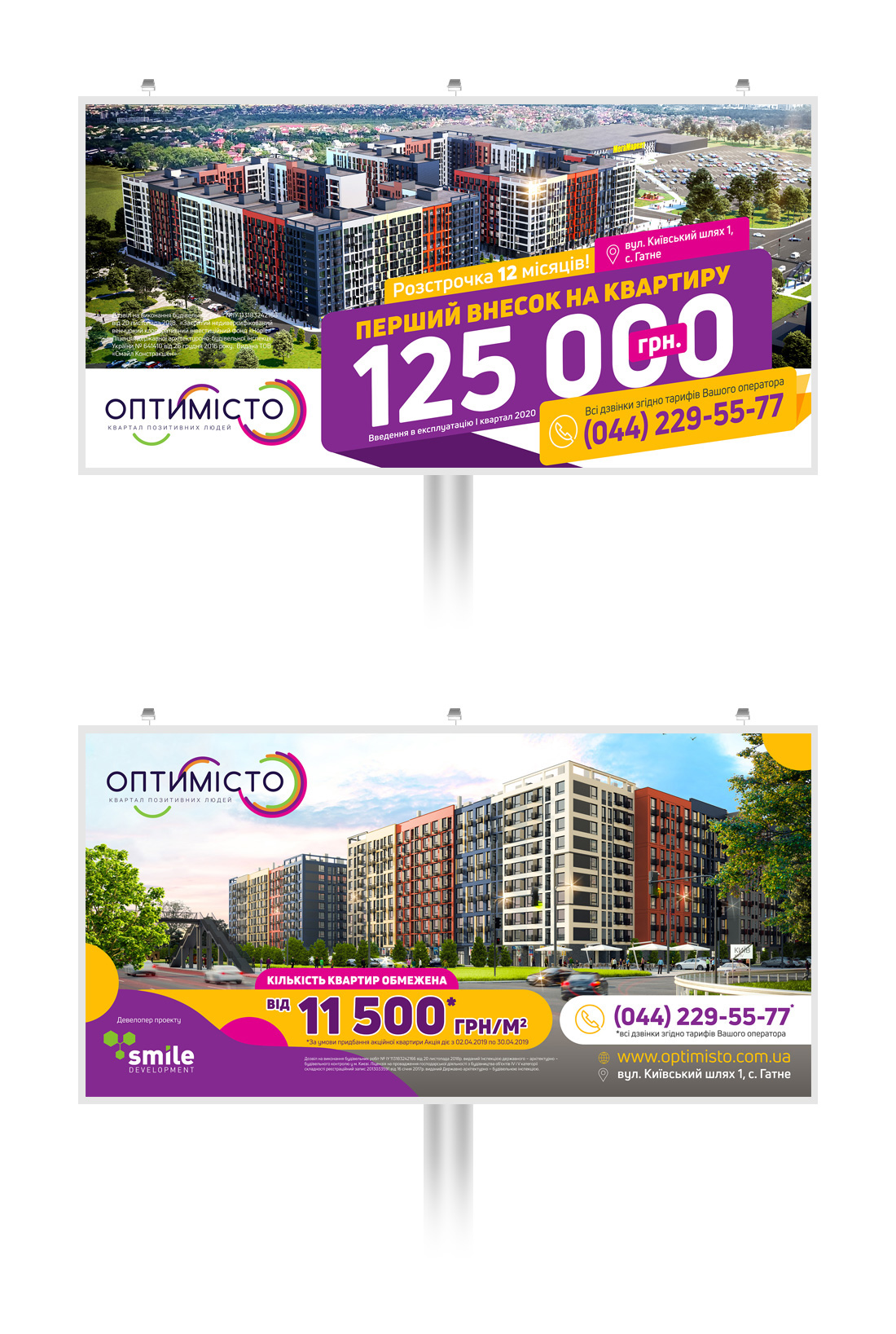 Graphic design of billboards for Optymisto